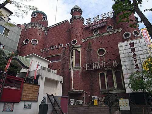 王城ビル(歌舞伎町)