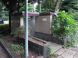 権田原公衆便所