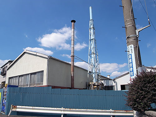 鈴木化学工業
