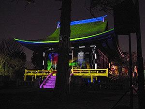 円融寺のプロジェクションマッピング