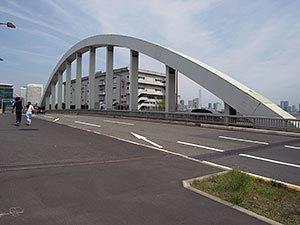 新日の出橋