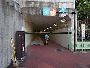 大崎高校下のトンネル