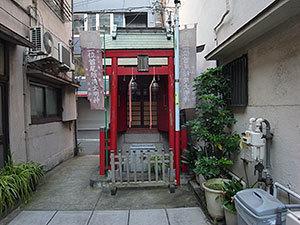 首尾稲荷神社(芝大門)