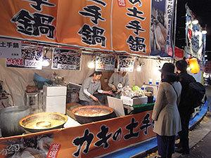広島産カキの土手鍋