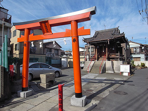 白魚稲荷神社(羽田)