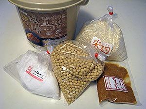 味噌作り材料