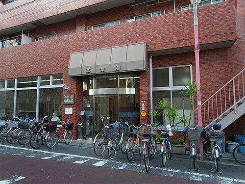 草津湯(東矢口)