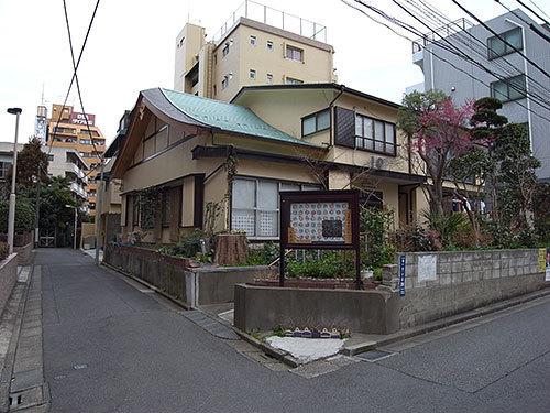 正専寺(幡ヶ谷)