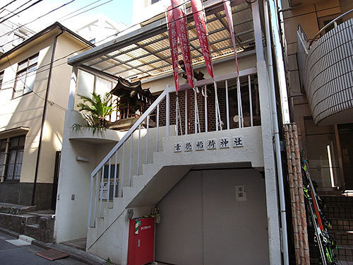 幸徳稲荷神社(神田小川町)