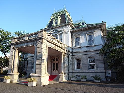 グランドプリンスホテル高輪貴賓館(旧竹田宮邸)