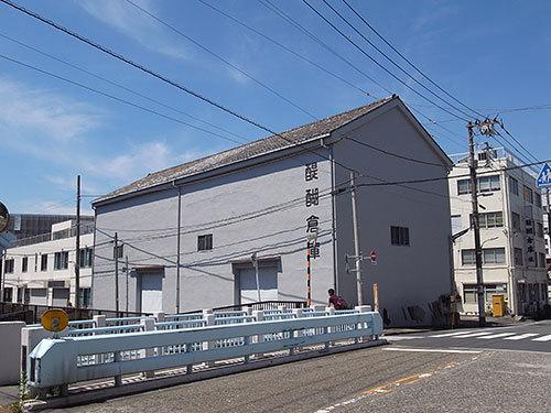 醍醐倉庫(道々橋)