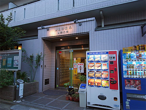 世田谷温泉四季の湯(桜丘)