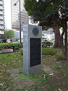 キリノ大統領の顕彰碑