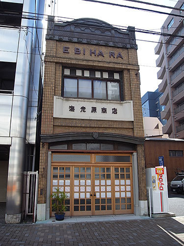 海老原商店(神田須田町)