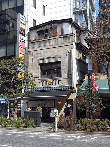 麺屋いし川(日本橋人形町)