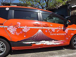 タクシー(桜と富士山)