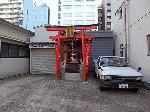 日比谷稲荷神社(八丁堀)