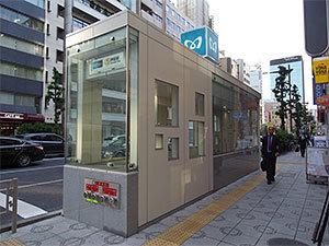 東京メトロ銀座線神田駅5番出口