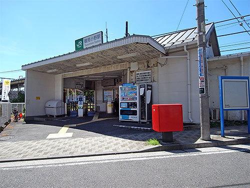 鶴見小野駅