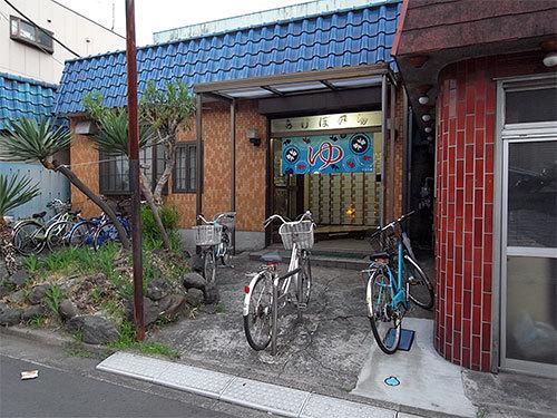 あけぼの湯(川崎区台町)