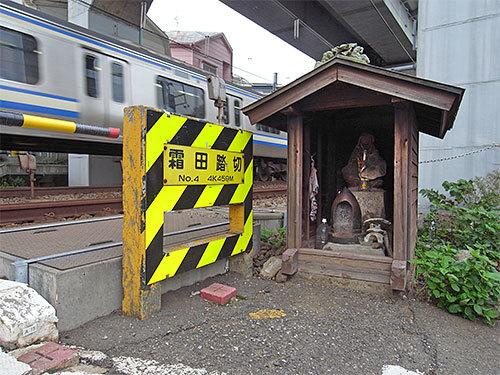 霜田踏切地蔵(東馬込)