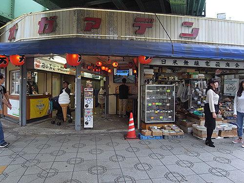 ラジオガァデン(神田須田町)