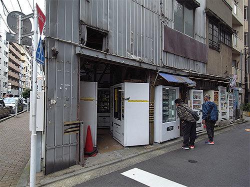 謎の自販機コーナー(神田須田町)