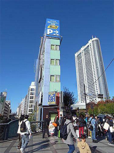 ノナカビル(後楽)