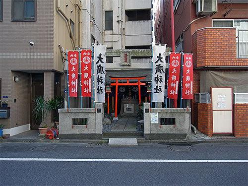 大廣神社(日本橋浜町)