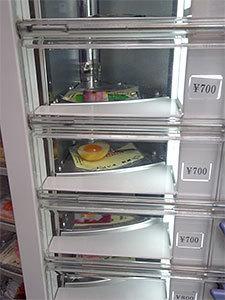 食品サンプル自販機