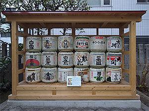 新川大神宮の清酒積樽(新川)