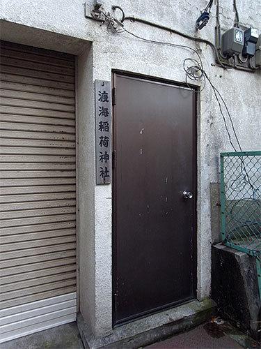 渡海稲荷神社(新川)