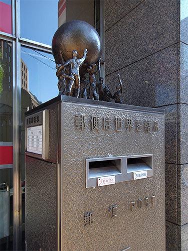 日本橋郵便局のポスト
