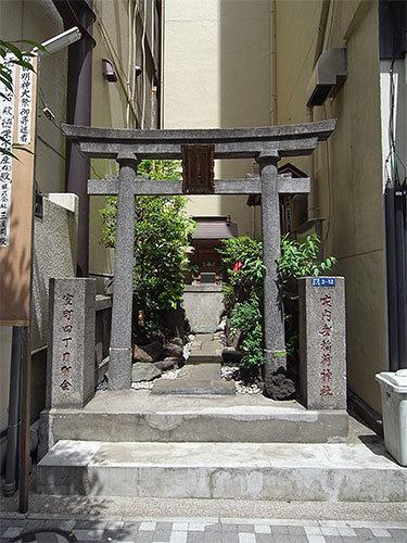 家内喜稲荷神社(日本橋室町)