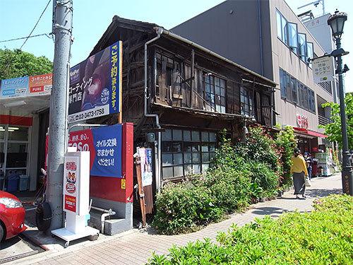 広尾5丁目の木造住宅