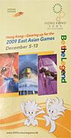 asian_games.jpg