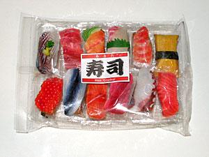 寿司あられ