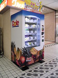 バナナの自動販売機