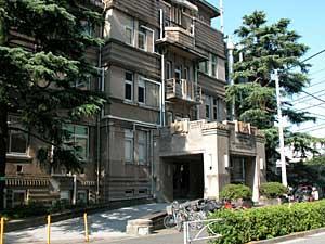 慶応大学医学部