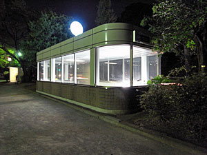 代々木公園駅3番出口