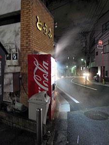 湯気の噴出する自販機