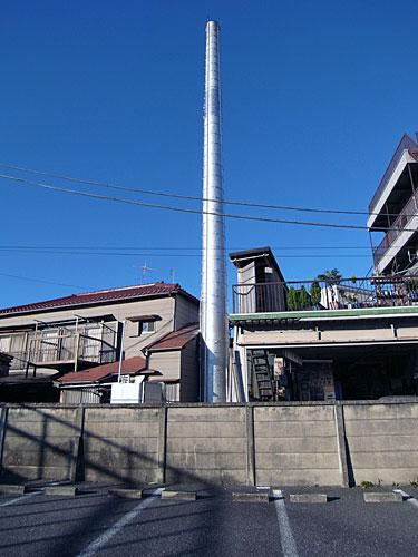 奥沢のつばめ湯の煙突