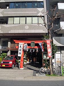松嶋神社(日本橋人形町)
