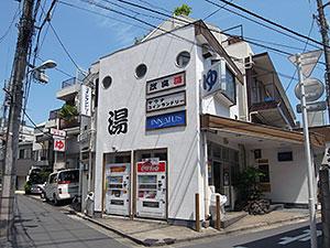 改良湯(渋谷区東)