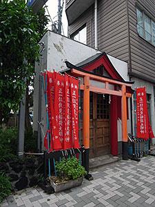 伏見稲荷大明神(西新宿)