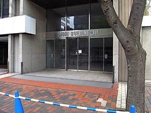 虎ノ門10森ビル入口