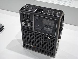 ICF-5500A