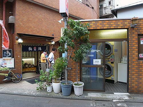 駒の湯(三軒茶屋)