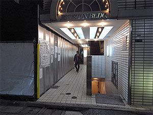 出世街道入口(銀座)