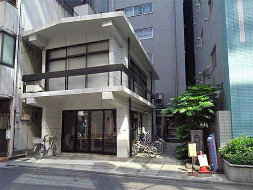 池洲神社と社務所(日本橋堀留町)